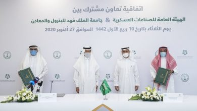 Photo of وزير الطاقة السعودي: توطين التصنيع العسكري أمر إستراتيجي لاستقلالية القرار (فيديو)