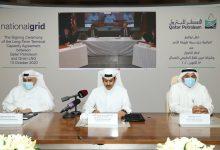 Photo of قطر للبترول توقع اتفاقية لاستقبال وتخزين الغاز المسال في بريطانيا