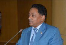 Photo of وزير الطاقة السوداني يبحث التعاون مع روسيا وبيلاروسيا في النفط والغاز