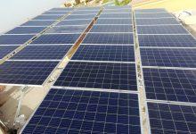 Photo of لوكسمبورغ تطرح مناقصة لتطوير قدرة توليد الطاقة الشمسية