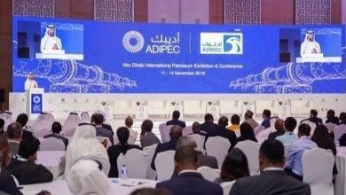 Photo of مؤتمر أديبك ينطلق 9 نوفمبر افتراضيًا