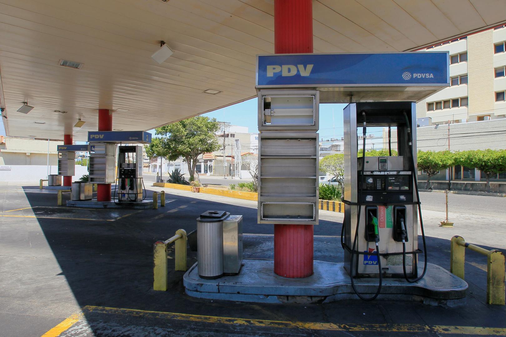 محطات وقود فى فنزويلا