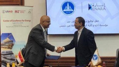 """Photo of اتفاقية تعاون بين """"إنارة"""" وجامعة مصريّة لتطوير الطاقة المتجددة"""