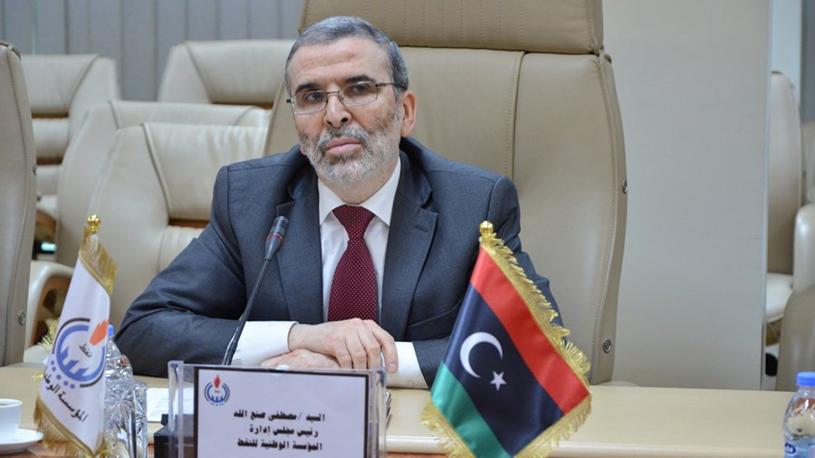 - المؤسسة الوطنية للنفط في ليبيا - مصطفى صنع الله