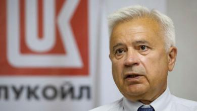 Photo of لوك أويل: الضرائب تعوق تعافي شركات النفط الروسيّة