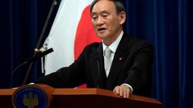 Photo of اليابان تتعهد بخفض الانبعاثات الكربونية بنسبة 46% بحلول 2030