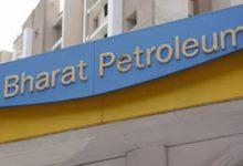 Photo of تلميحات هندية لتأخير خصخصة شركة النفط الحكومية