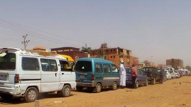 Photo of السودان يحرّر أسعار الوقود رسميًا