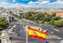 Photo of 10.5 مليار دولار استثمارات إسبانيا للتحوّل نحو الهيدروجين الأخضر