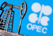 Photo of الكرملين: روسيا والسعودية تشكّلان جزءًا مهمًّا من محادثات النفط