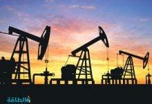 Photo of أسعار النفط تتراجع وتتّجه لتسجيل خسائر للشهر الثاني على التوالي