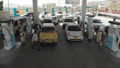 Photo of أزمة وقود في اليمن تضرب المرافق الخدمية