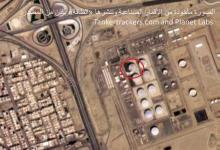 """Photo of تحديث - أرامكو تنفي تأثُّر إمدادات الوقود بـ""""هجوم جدة"""".. وإدانة دولية للحادث"""