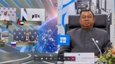 Photo of أديبك 2020.. أوبك تتوقّع نمّو الطلب على النفط.. وتحذّر من أزمة وشيكة
