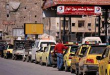 Photo of اتّهامات لشركة نفط دنماركية بانتهاك العقوبات الأوروبّية على سوريا