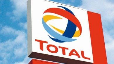 Photo of توتال تسعى لبيع 20% من حصّتها بحقول النفط في أنغولا