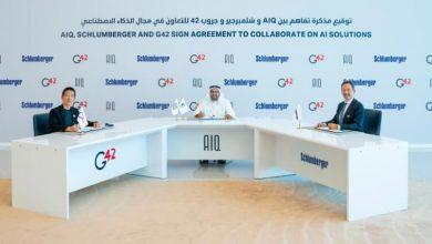 Photo of اتفاقية تعاون لدعم تطبيقات الذكاء الاصطناعي بقطاع النفط الإماراتي