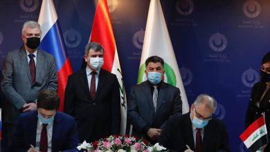 Photo of العراق يوقّع عقدًا جديدًا لاستكشاف النفط والغاز