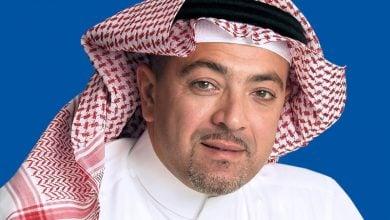 "Photo of ""طاقة"" السعوديّة تستحوذ على حصّة في شركة كيماويات أميركية"