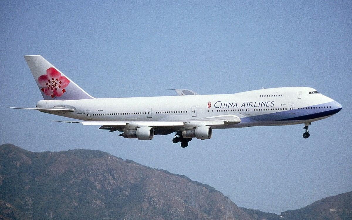وقود الطائرات في الصين