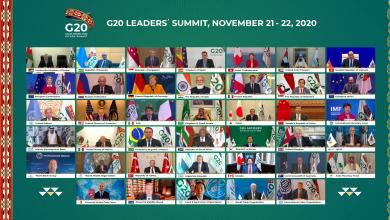 Photo of مجموعة العشرين تتعهّد بأمن الطاقة ودعم اقتصاد الكربون الدائري