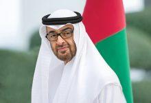 Photo of اكتشاف 24 مليار برميل موارد نفطية في الإمارات