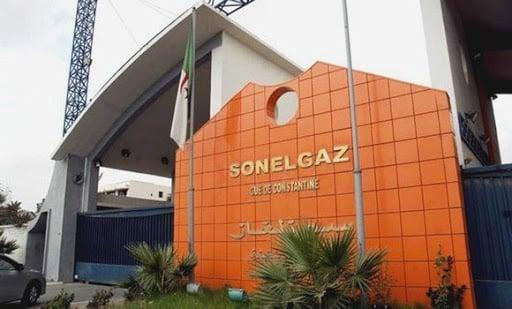 سونلغاز الجزائرية- الطلب على الكهرباء