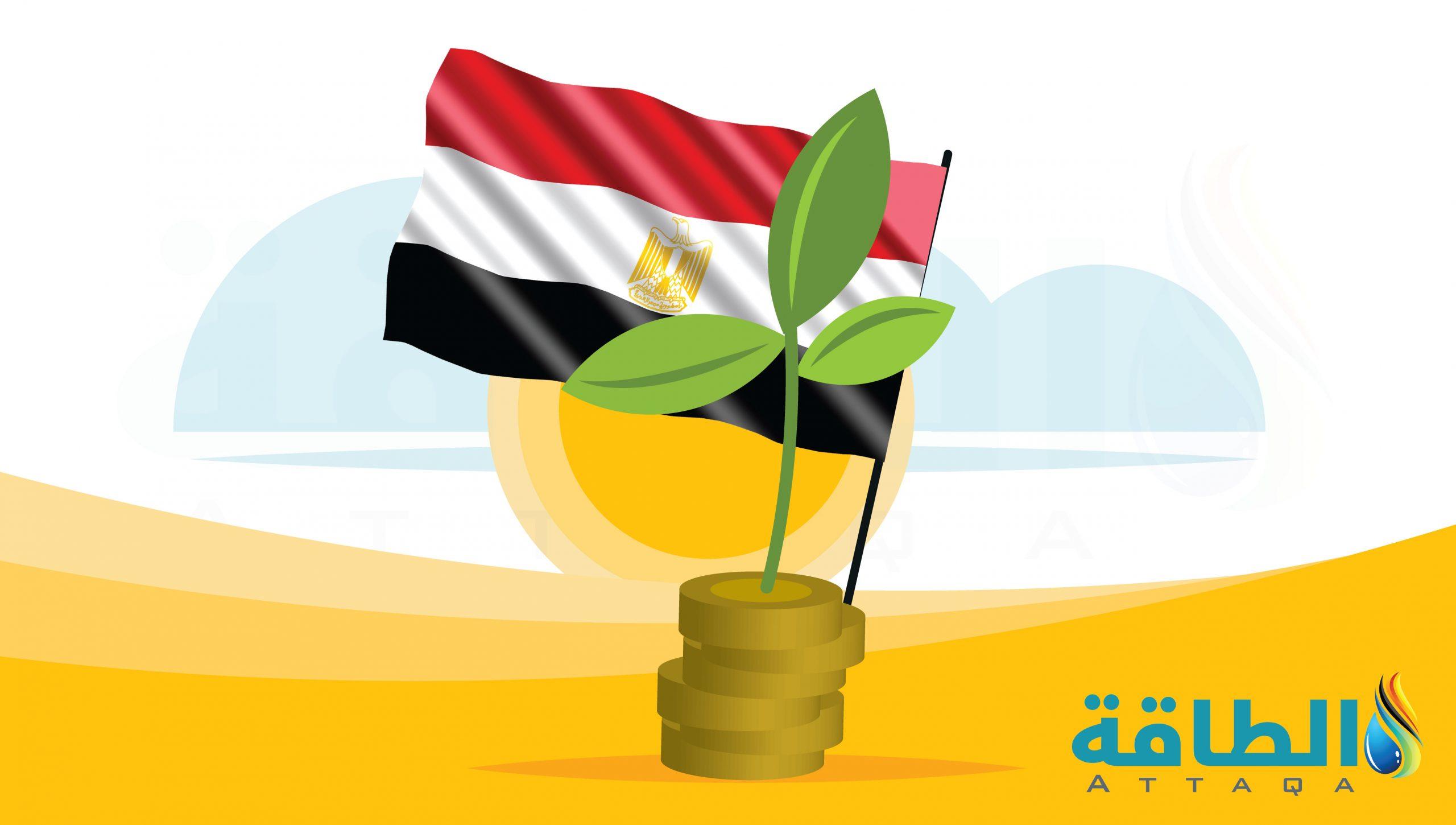 مصر - سندات خضراء
