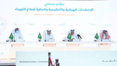 Photo of وزير الطاقة السعودي: إصلاح قطاع الكهرباء يخدم الاقتصاد الوطني (فيديو)