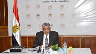 Photo of مصر تتفاوض على تنفيذ مشروعات إنتاج الكهرباء من الطاقة المتجددة