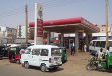 Photo of السودان يخفض أسعار الوقود