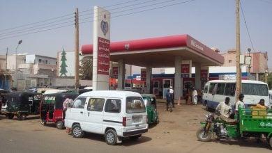 "Photo of تحرير أسعار الوقود ""مؤقّتًا"" في السودان"
