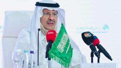 Photo of السعودية توقع 7 اتفاقيات مع تحالفات محلية ودولية لشراء الطاقة