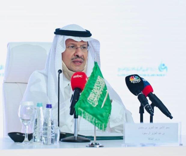 السعودية - وزير الطاقة السعودي
