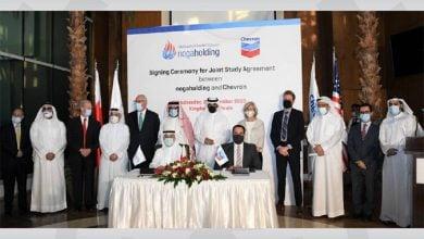 Photo of تعاون مشترك بين وزارة النفط البحرينية وشركة شيفرون