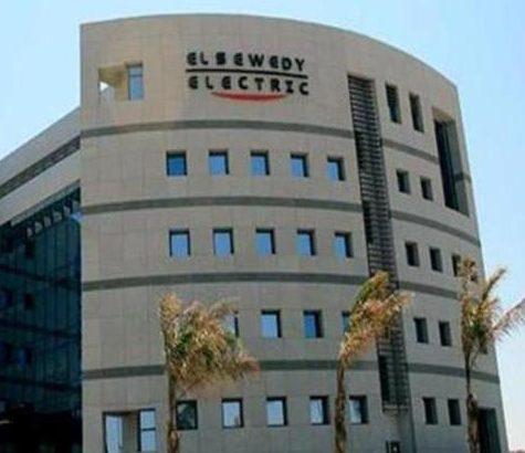 مقر شركة السويدى إليكتريك - قطاع الكهرباء