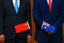 Photo of تجميد مفاوضات صفقة الغاز المسال بين الصين وأستراليا