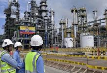 Photo of أزمة بسبب الميزانية.. الإكوادور تتوقّع انخفاض إنتاج النفط