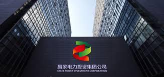 Photo of سبيك الصينية تستحوذ على أكبر شركة مستقلة للطاقة المتجددة في المكسيك