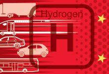Photo of السيّارات الهيدروجينية مفتاح الصين لتحقيق الحياد الكربوني