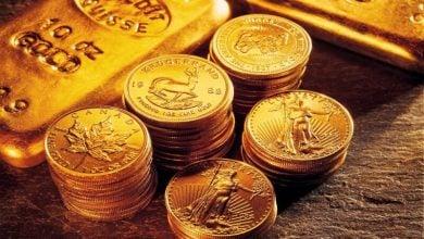Photo of الذهب يرتفع هامشيًا لكنه يتجه لتسجيل خسائر للأسبوع الثاني