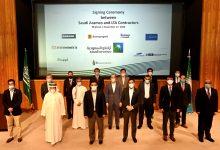 Photo of أرامكو توقّع 8 اتّفاقيات لتطوير مشروعات نفط وغاز
