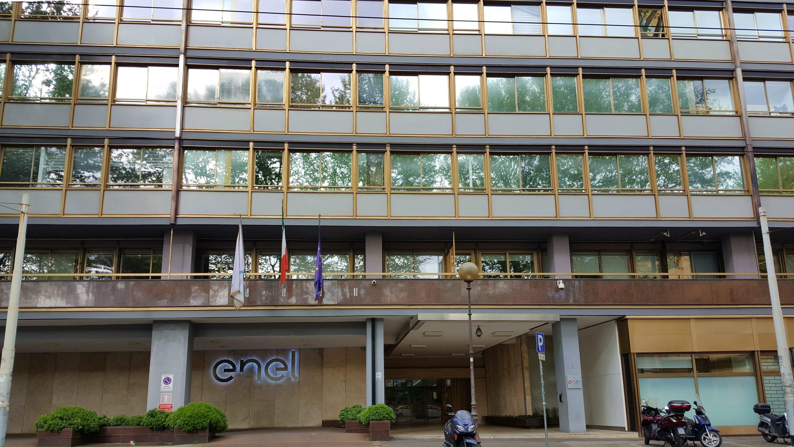 مقر شركة إنيل الإيطالية
