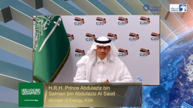 Photo of وزير الطاقة السعودي: يمكن تعديل اتّفاقية أوبك+