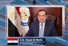 Photo of أديبك 2020.. وزير البترول المصري: تراجع استثمارات الطاقة أبرز تداعيات كورونا