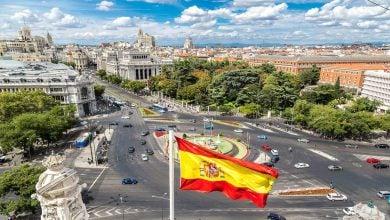 Photo of منظومة إسبانيّة جديدة لمزادات مشروعات الطاقة المتجدّدة