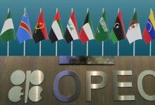 Photo of ليبيا والإمارات ترفعان إنتاج أوبك 750 ألف برميل يوميًا
