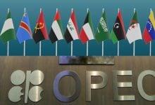Photo of أوبك+ تحدد 500 ألف برميل سقفا لزيادة إنتاج النفط في يناير