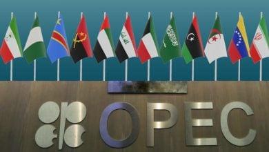 "Photo of تحديث - ""عطار"" في مؤتمر أوبك: انتعاش سوق النفط يستغرق وقتًا (فيديو)"