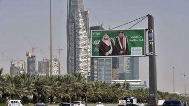 Photo of قرار سعودي للتشجيع على استخدام السيّارات الكهربائية